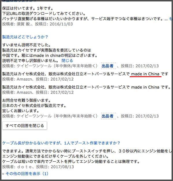 hitachi-3.2
